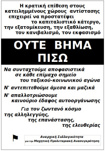 OYTE_BHMA_PISO